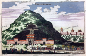 a funeral city or mountain for the rich, china, jan nieuwhof, 1644