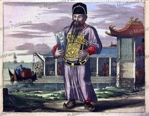 Tax collector, China, Olfert Dapper, 1670 | Photos and Images | Travel