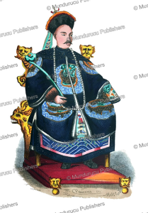 The Daoguang, Emperor of China, Adolphe Franc¸ois Pannemaker, 1843 | Photos and Images | Travel