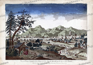 View of Peking and the wall separating China from Tartary, Jacques Chereau, 1750 | Photos and Images | Travel