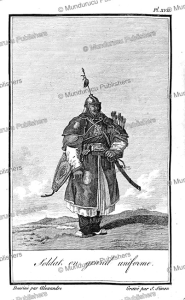 Chinese soldier in war costume, Alexandre, 1830 | Photos and Images | Travel