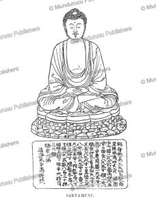 sakyamuni or buddha, china, john henry gray, 1878