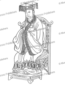 the great yu¨, first emperor of the hsia dynasty (2250 bc), china, c.a.s. williams, 1931