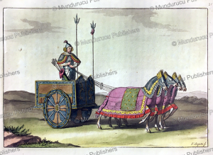 Chinese chariot of war, G. Bigatti, 1827   Photos and Images   Travel