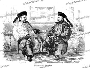 capital punishment in shanghai, china, gustav kreitner, 1881