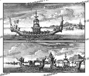 Rowing boats of Siam (Thailand), A. Bogaerts, 1711 | Photos and Images | Travel