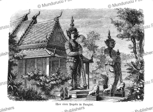 The entrance of a pagoda in Bangkok, Thailand, Gustav Spiess, 1864 | Photos and Images | Travel