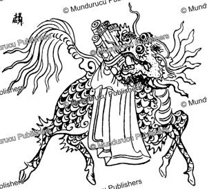 con long-ma or dragon horse.tif