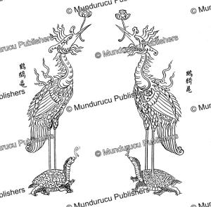 the mythical crane on a turtle, emblem of good fortune, vietnam, g. dumoutier, 1891.tif