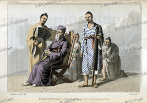 lewchewan chief and attendants, ryukyu islands, w.h. dwarris, 1817