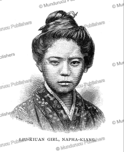 girl of the ryukyu islands, edward whymper, 1889