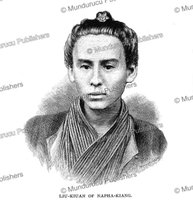man of the ryukyu islands, edward whymper, 1889