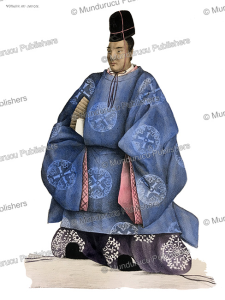 ceremonial costume, japan, j. erxleben, 1832