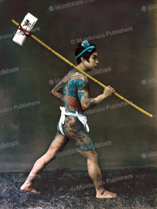 Japanese letter-carrier, Kusakabe Kimbei, 1861 | Photos and Images | Travel