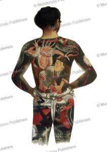 Japanese man with full body tattoo, Hermann Julius Meyers, 1893 | Photos and Images | Travel