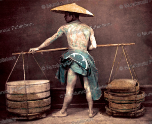 Japanese water-carrier, 1874 | Photos and Images | Travel