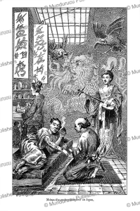 japanese tattooing master, p. sellier, 1894