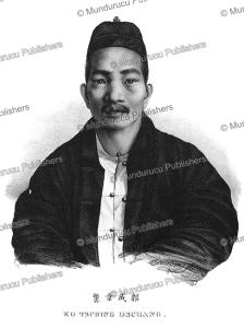Japanese man, Ko Tshing Dschang, J. Erxleben, 1825   Photos and Images   Travel