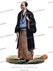 Japanese man in daily dress, von Siebold, 1825 | Photos and Images | Travel