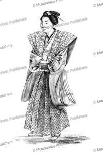 Japanese noble woman, J. Erxleben, 1831 | Photos and Images | Travel