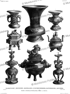 Japanese vases & stuff, L. Nader, 1825 | Photos and Images | Travel