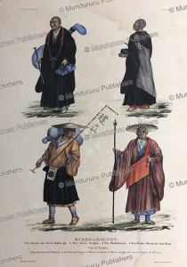 Buddha service, Voyage au Japon, von Siebold, 1825 | Photos and Images | Travel