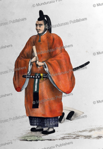 buddhist upper priest (massurinusi), japan, von siebold, 1825