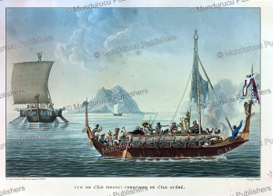 ships of gue´be´ island, moluccas, alphonse pellion 1820