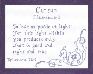 name blessings - corean