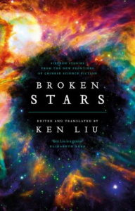 Broken Stars: Contemporary Chinese Science Fiction in Translation | eBooks | Fiction