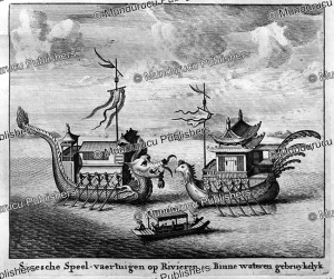 chinese leisure boats, nicolaas witsen, 1785