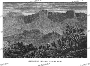 the great wall of china at night, mongolia, josiah wood whymper, 1883