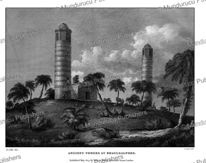 Ancient towers at Bhagalpur, Bihar, India, H. Salt, 1809   Photos and Images   Travel
