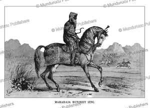 maharaja runjet sing, pakistan, lemaitre, 1848