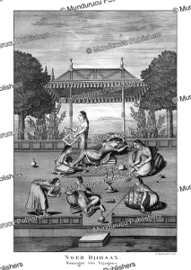 Mughal empress Nur Jahan, the last wife of Shah Jahangir, Francois Valentyn, 1776   Photos and Images   Travel