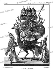 The Hindu divinity Lord Subramanya, P. Sonnerat, 1782 | Photos and Images | Travel