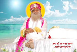 Holi Saint | Photos and Images | General