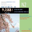 Thi Ð?U N2 | eBooks | Education