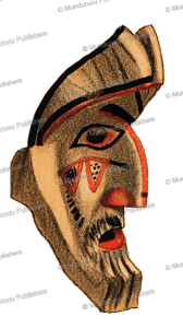 Bella Coola mask representing Half-moon, Franz Boas, 1890 | Photos and Images | Travel