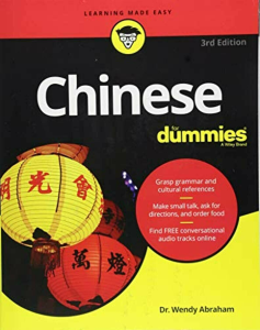 Chinese for Dummies | eBooks | Travel