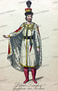 dimitri donskoy¨ (1350-1389), prince of moscow, russia, 19th century