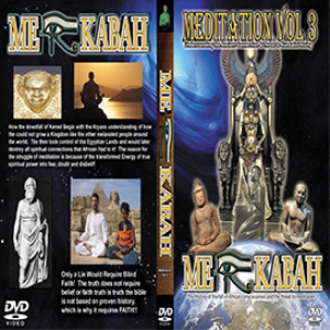 Meditation Vol 3 Understanding the Ancient Connection & Threat to Kundalini Rising | Movies and Videos | Religion and Spirituality