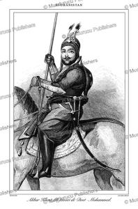 akbar khan, the son of mohammed dost, emir of afghanistan, vernier, 1848