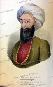 dost mohammad khan (1793-1863), g.t. vigne, 1840