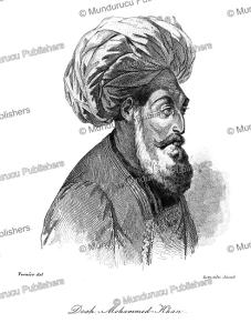 mohammed dost, emir of afghanistan, vernier, 1848