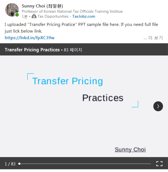 First Additional product image for - Transfer Pricing Practices