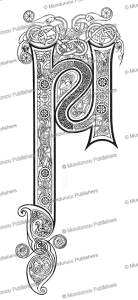 early irish initial p and i from the book of kells, w.j. loftie, 1885