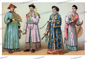 Different costumes of Chinese mandarins, Auguste Racinet, 1888 | Photos and Images | Travel