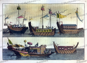 Chinese warships, G. Bigatti, 1817 | Photos and Images | Travel