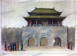 imperial palace in peking, l. rossi, 1817